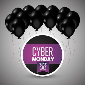 Эмблема кибер-понедельника с украшением воздушными шарами