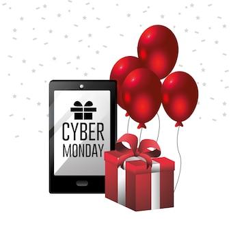 Кибер-понедельник предлагает совершать покупки в интернете
