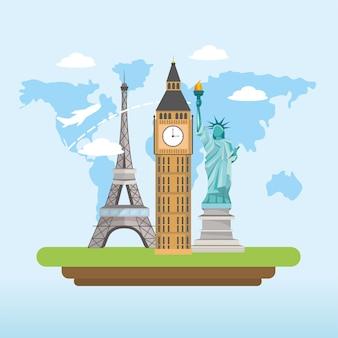 Путешествуйте по всему миру
