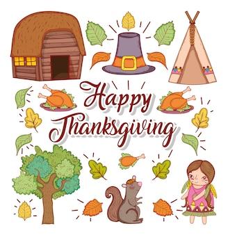 七面鳥の食べ物と秋の季節に感謝の祝典