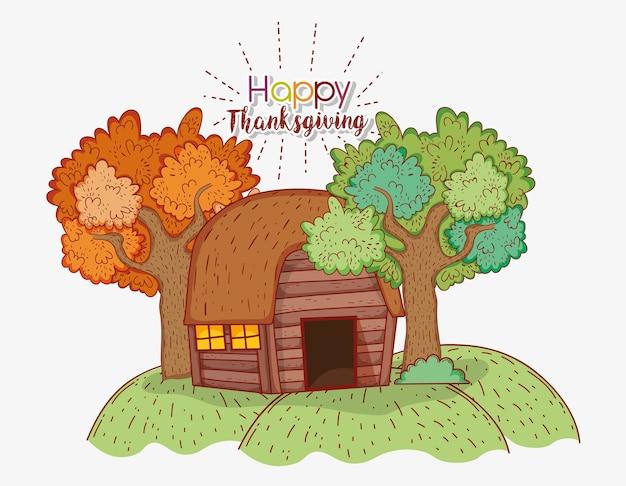 秋の木の葉の木の家
