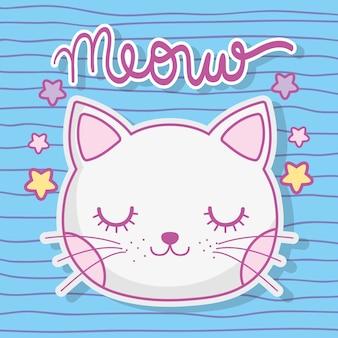 Симпатичное животное кошки с звездами