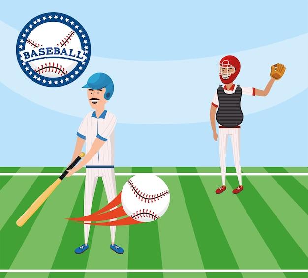 現場での制服と野球選手の競争