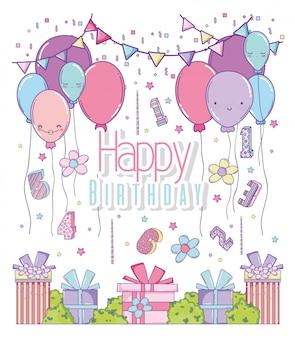 風船とプレゼント付きの誕生日お祝い