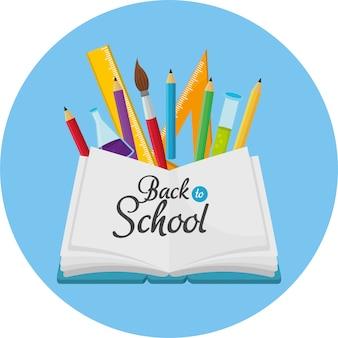 鉛筆の色と定規を持つ教育ノートブック