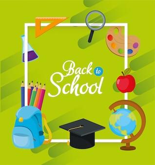 勉強する学校教育のアクセサリーデザイン