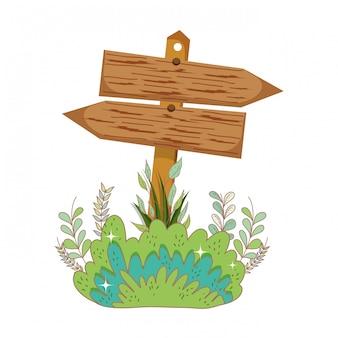 木製矢印信号付き庭