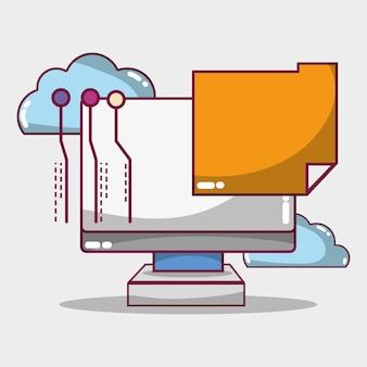 データセンターサーバーネットワーク技術