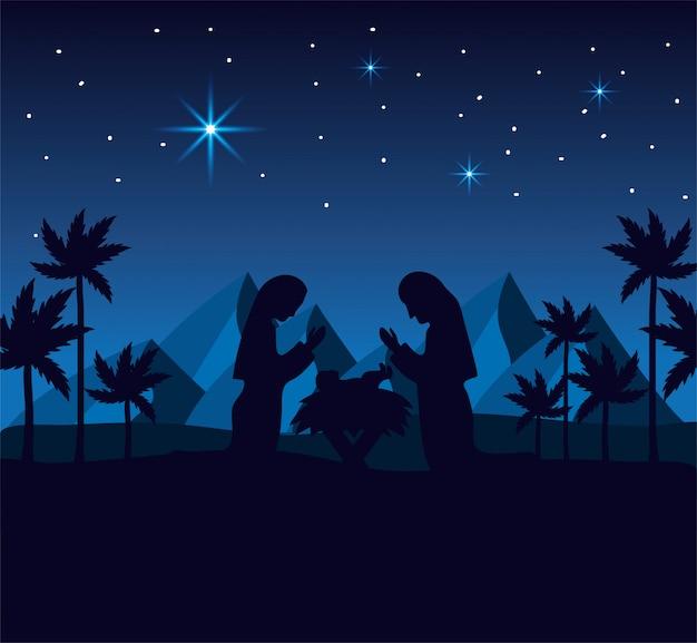 ヨセフとメアリー、山と砂漠のイエスと