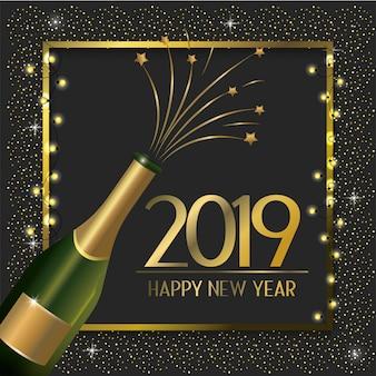 Рамка с бутылкой шампанского на новый год