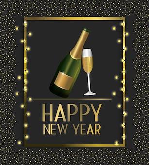 Рамка с огнями для празднования нового года