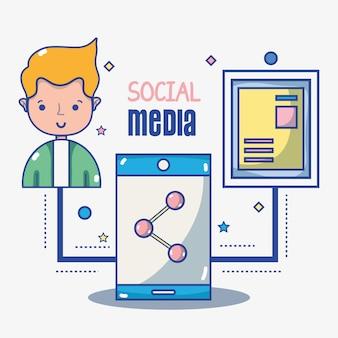 Человек с технологией социальных сетей для общения