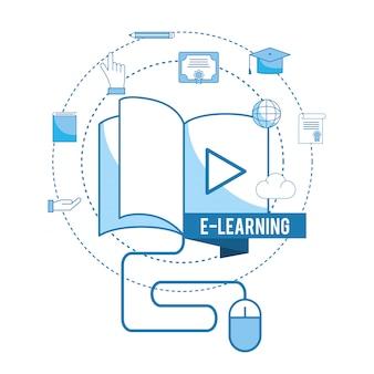 卒業証書とマウス技術を使って本のビデオ