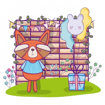 ハッピーアライグマの誕生日、風船とプレゼント