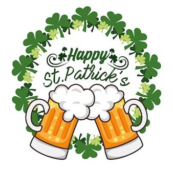 聖パトリックのお祝いにビールグラスでクローバー