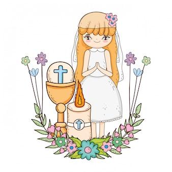 最初の聖体拝領の祭典で聖杯を持つ少女