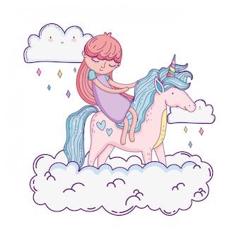 雲の中の小さなユニコーンと王女