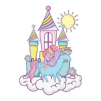 雲の中の城とユニコーンと王女