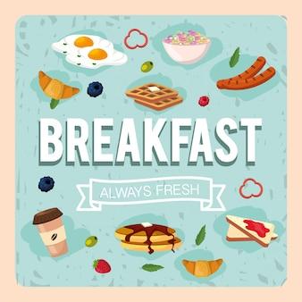 タンパク質食品と健康的な朝食を設定します。