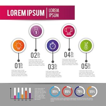 ローレムイプサムによるインフォグラフィックデータ情報計画