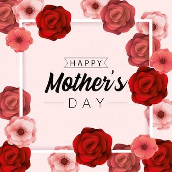 美しさのバラの植物の背景を持つ母の日のお祝い