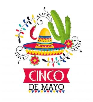 チリペッパーとイベントにサボテンとメキシコの帽子