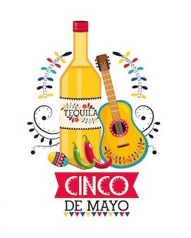 メキシコのイベントにギターとマラカスとテキーラ