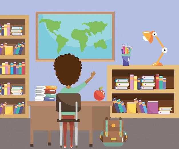 小学校の漫画
