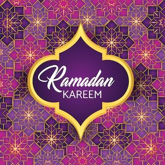 Этикетка на фоне геометрических цветов на фестиваль религии
