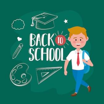 Мальчик студент с рюкзаком и выпускной колпачок с карандашом