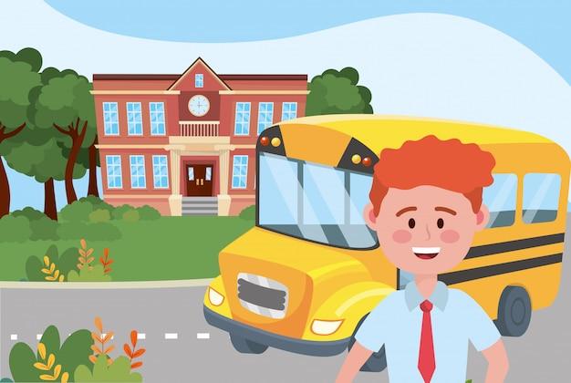 少年子供とバススクール