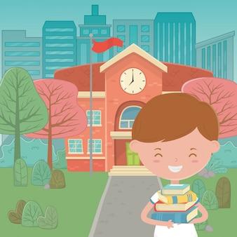 Здание школы и мальчик мультфильм