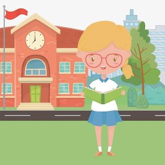 校舎と少女漫画