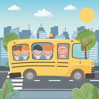 スクールバスと子供たち