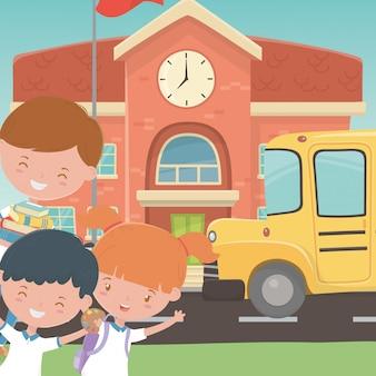 校舎バスと子供たち