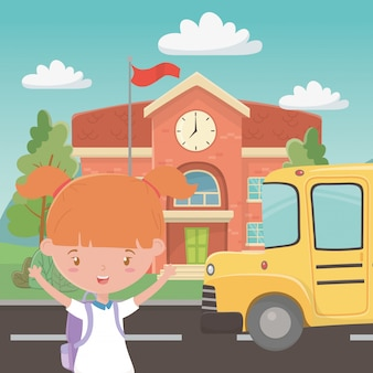 校舎バスと少女