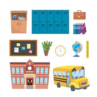 勉強する小学校用教育用品のセット