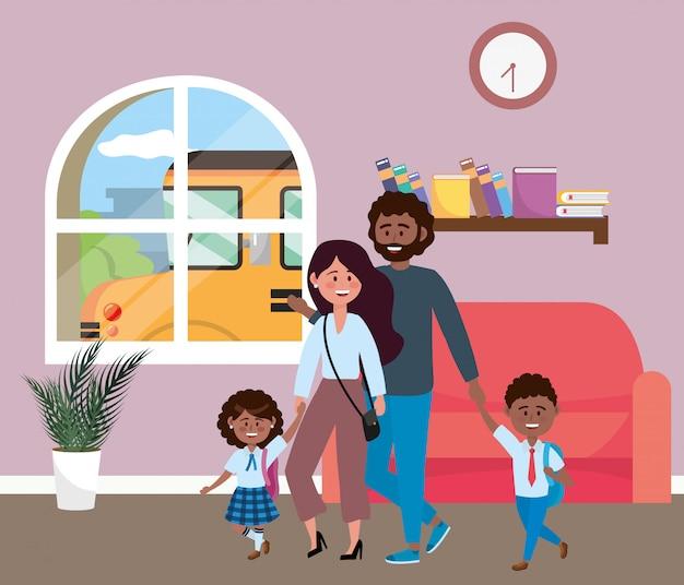 学校に通う子供を持つ親