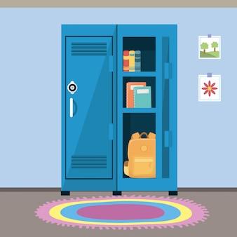 Школьный шкафчик и расходные материалы