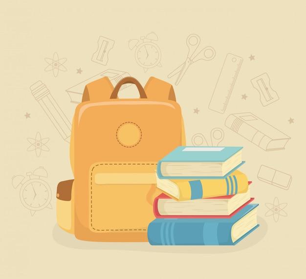 Школьная сумка и принадлежности обратно в школу