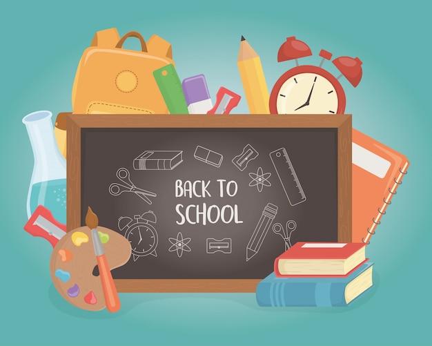 Классная доска и принадлежности обратно в школу
