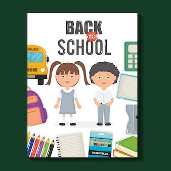 Симпатичные маленькие студенты с набором принадлежностей вокруг. обратно в школу