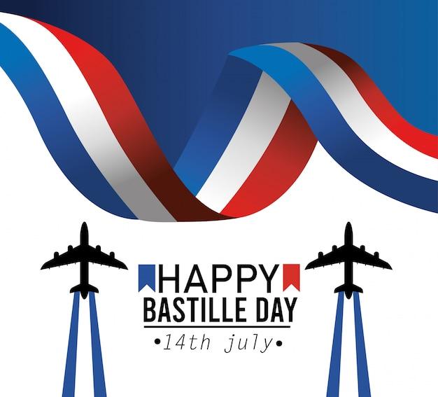 フランス国旗リボン装飾が施された飛行機