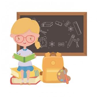 学校のデザインの女の子の子供