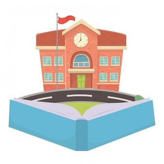 校舎と本のデザイン