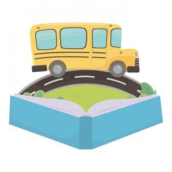 Школьный автобус и книжный дизайн