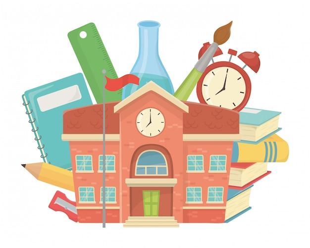 校舎と用品のデザイン