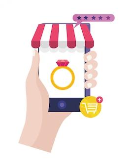 ショッピングオンラインアイコンイラスト