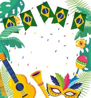 カーニバルのお祝いのブラジルの背景