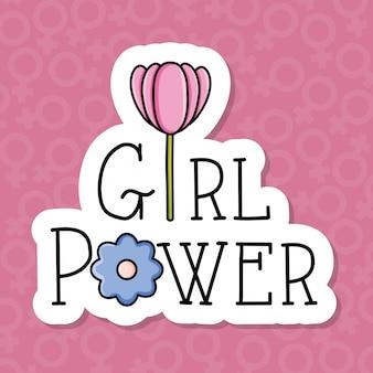 バラの花の装飾を持つパワーガールカード